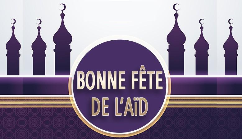promotion ramadan vaisselle orientale marocaine